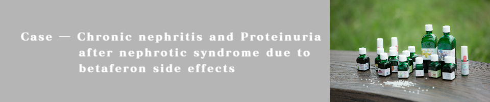 case-chronic nephritis and proteinuria after nephrotic syndrome due to betaferon side effects